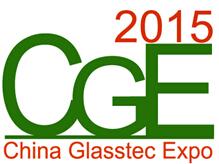 2015广州国际玻璃工业技术展览会