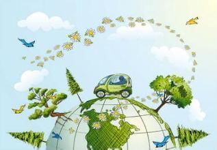 全球10大电动车销量