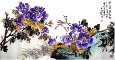紫气东来意和美 我的艺术网于恩沛国画牡丹