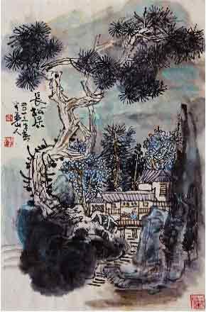 一枕墨香远尘烟 我的艺术网刘中光国画山水