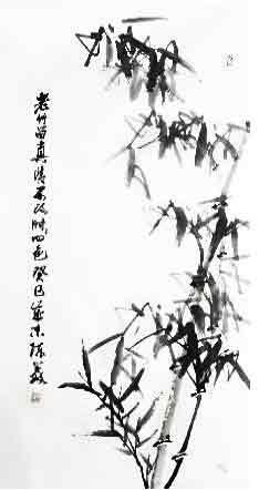 高洁傲岸赏竹图 我的艺术网陈学政国画
