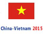 2015年中国船海配套企业赴越南造船厂商务考察