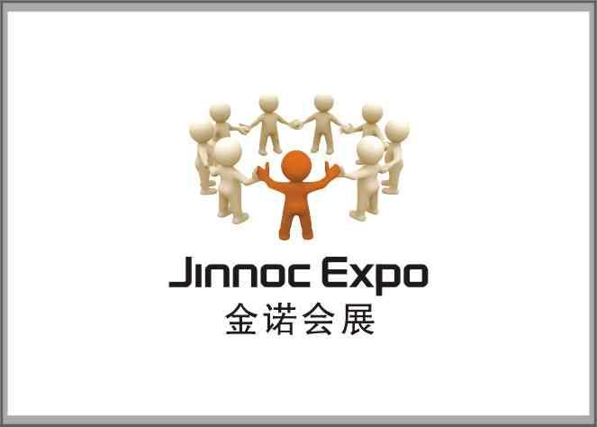 第十三届烟台国际装备制造业博览会