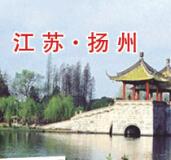 第五届铸造产业链商活动节·扬州