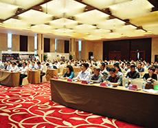 第九届油墨行业技术交流会暨新产品、新技术发布会报道