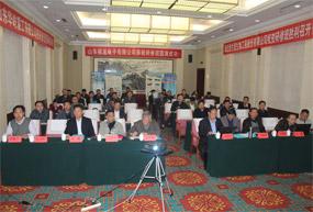 2014第四届全国化肥行业节能减排发展论坛