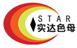 福建南安实达塑料色母有限公司
