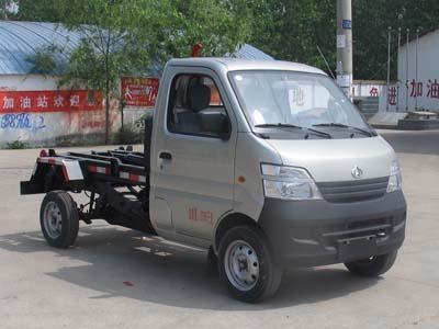 国四排放微型长安CLW5021ZXXS4型车厢可卸式垃圾车