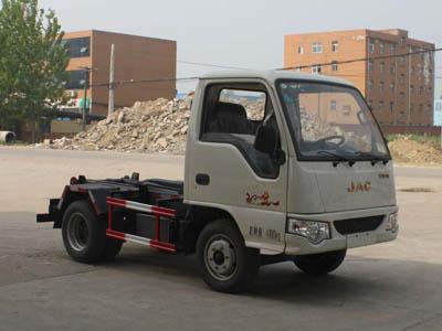 程力威牌CLW5040ZXXH4型车厢可卸式垃圾车