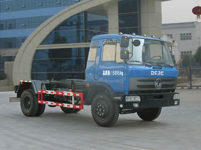 CLW5161ZXX4型车厢可卸式垃圾车