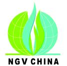 2016第十七届中国国际天然气汽车、加气站设备展览会暨高峰论坛