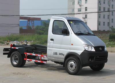 长安CLW5030ZXXS4型车厢可卸式垃圾车