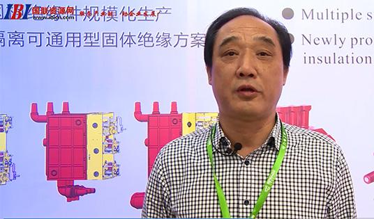 杭州曙光电器董事长余金祥先生