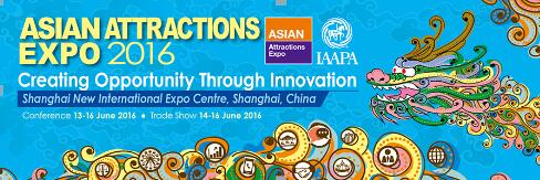Asian Attractions Expo 2016 2016年亚洲景点博览会
