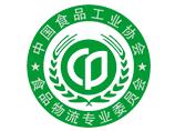食品与冷链物流企业代表团赴台湾进行商务考察交流活动