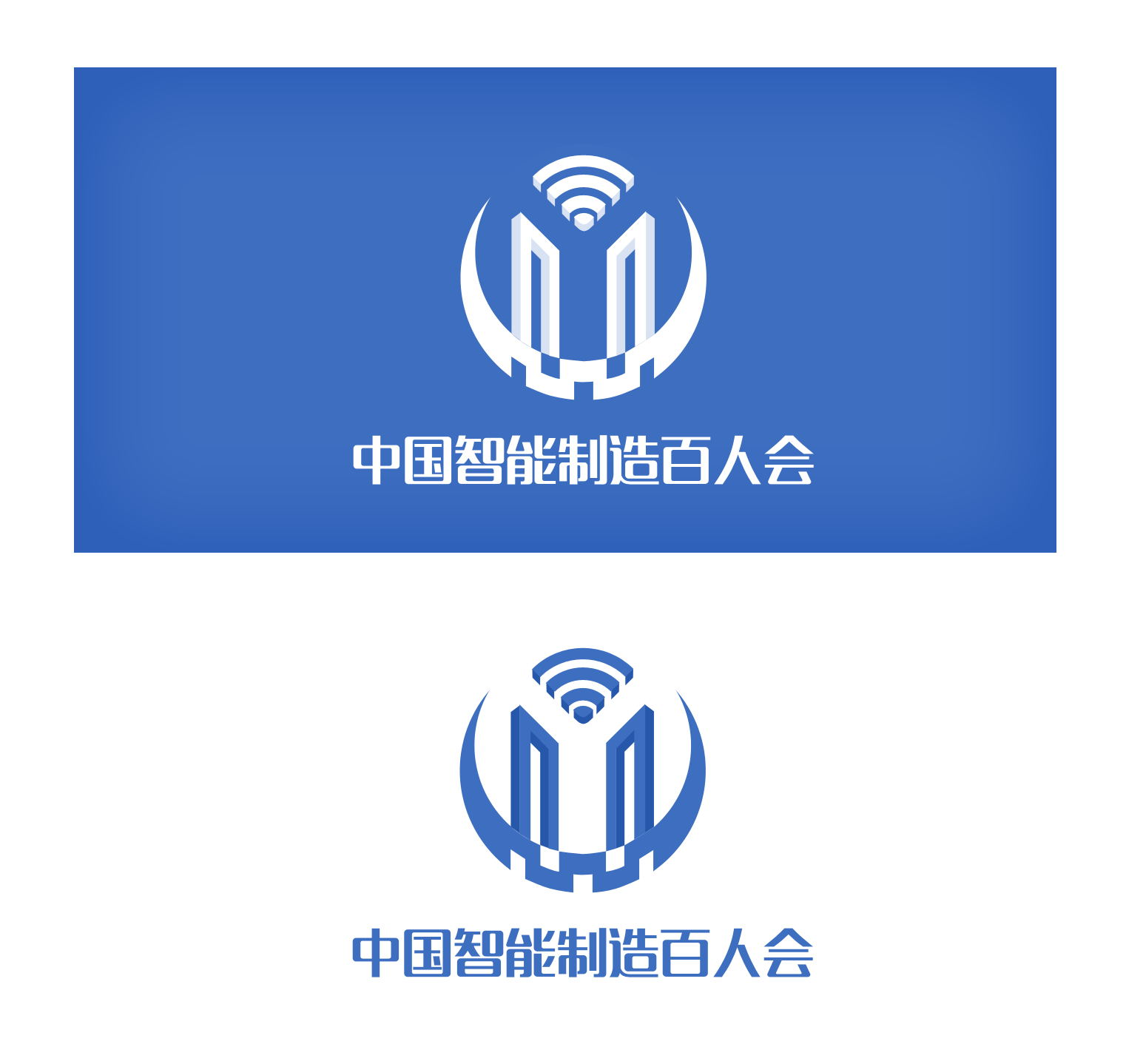 中国制造产业网