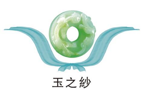 运城玉之纱网布技术有限公司