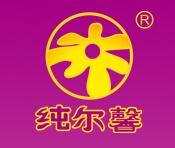 西安纯尔馨乳品有限公司