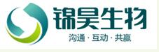 广州锦昊生物科技有限公司