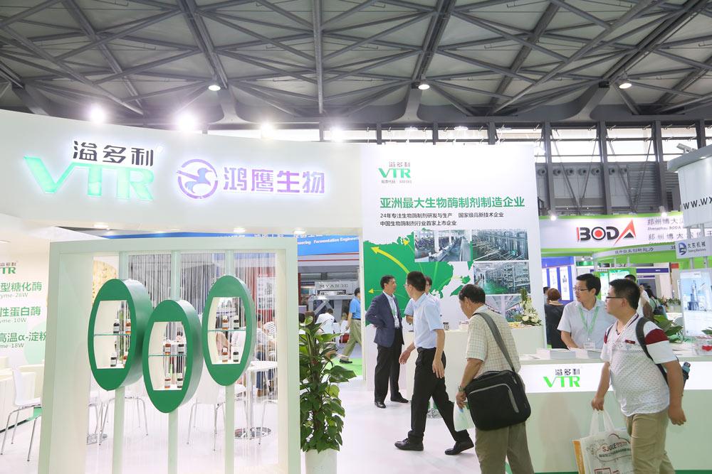 2016第十一届上海国际淀粉及淀粉衍生物展览会