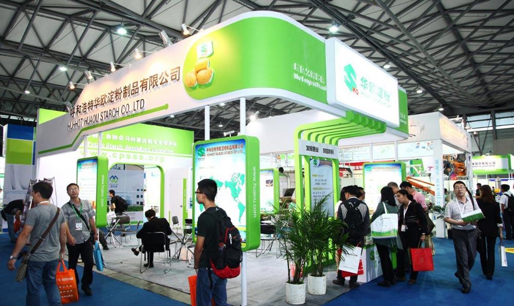 2016第十一届上海国际淀粉及淀粉衍生物展会