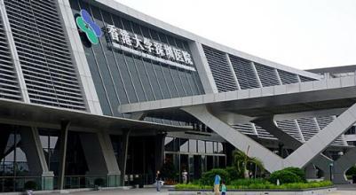【链商】中国绿色医院建设暨可持续发展论坛