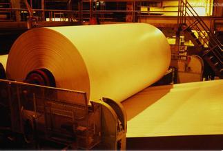 【链商】第八届造纸行业专题交流暨新形势下包装纸技术发展研讨会