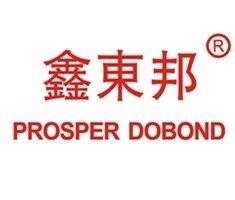 深圳市鑫东邦科技有限公司
