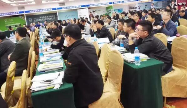"""天鹅般的掌声祝贺""""中国绿色医院建设暨可持续发展论坛""""圆满落幕"""