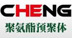 上海鹤城高分子科技有限公司