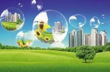 2016年中国环境与安全监测技术研讨会