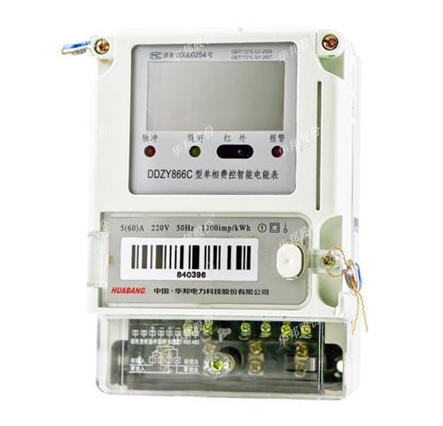 工业电表接线图