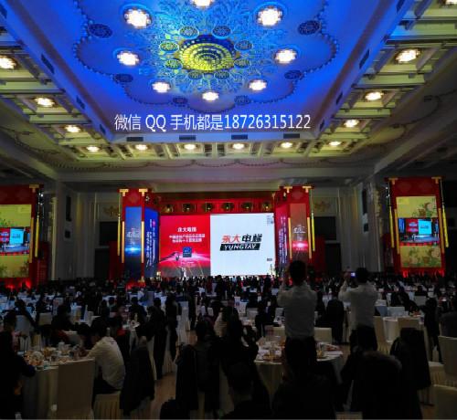 2016年中国国际电梯展永大电梯现场演绎溜梯自救