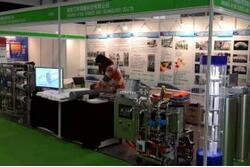 2017 第五届上海国际生物发酵产品与技术装备展览会