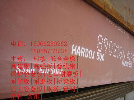 3月29日零利润处理NM360耐磨板欢迎来电