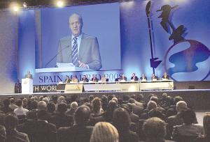 2017年世界石油大会