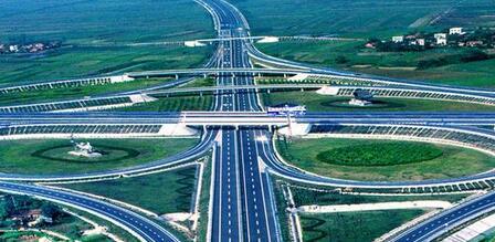 """交通运输部公路科学研究院关于举办 """"第二届交通运输研究大会(TRC)""""的通知"""