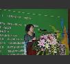 图片2油墨产业网CEO刘雷女士