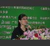 环保部大气司大气固定源处王凤女士-控制VOCs排放是当前大气环境治理的重要方向