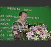 环保部环境认证中心 曹磊-对中国油墨行业环境认证标准及政策进行了宣讲解读