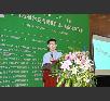 上海微谱化工技术服务有限公司的高级工程师程晋军-喷码油墨研究成果新进展