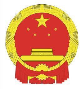 浙江舟山群岛新区海洋产业园集聚区管委会