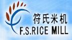 湛江市符氏粮食机械制造有限公司