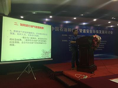 中国油气管道安全技术取得突破