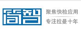 南京简智仪器设备有限公司