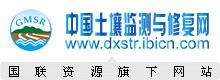 中国土壤监测与修复网