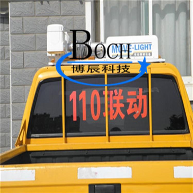 博辰CZ-044车载倒伏 车载升降杆 车载通讯升降设备