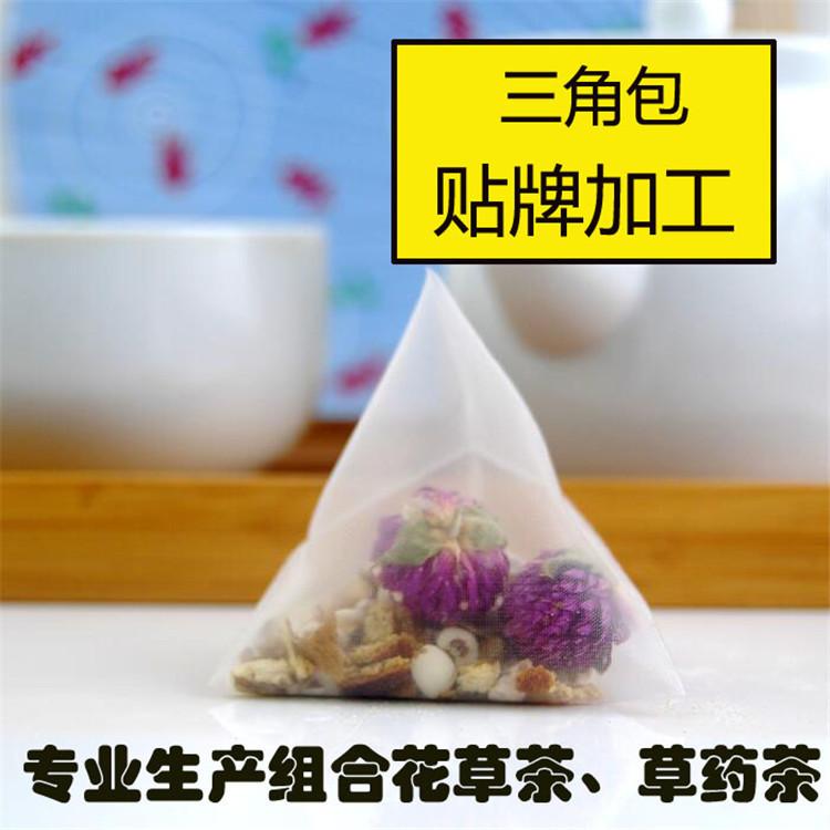 三角茶包代加工 三角袋泡茶 立体茶包 logo定制 OEM 贴牌生产