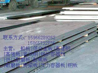 榆林【☆→莱钢产112mm厚的16MnR合金容器板定做≥≥