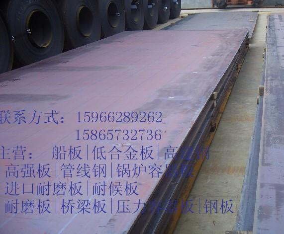 ————天津17mm厚的Q355GNH耐候中厚钢板订货价格=))